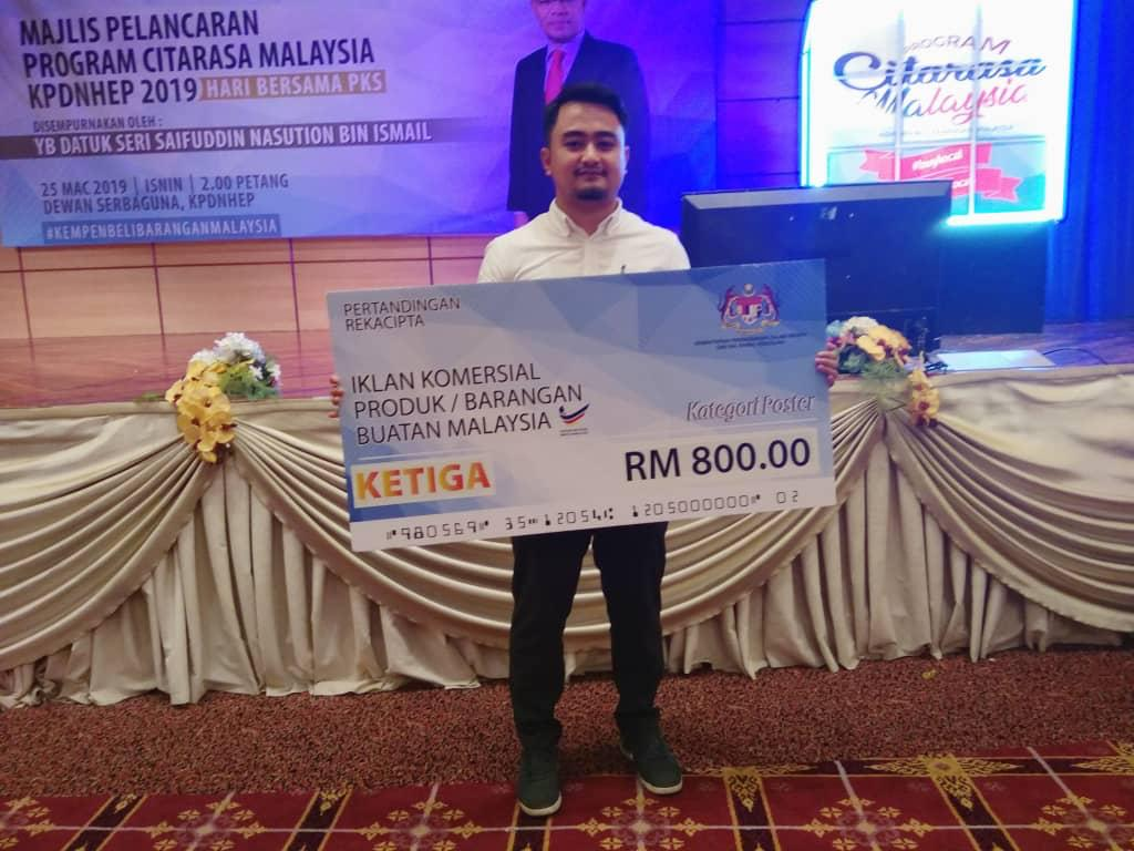 Multimedia University | FCM Alumni and Student Attain